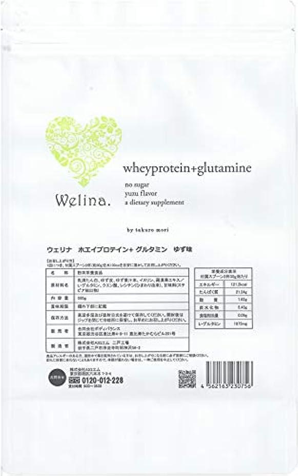 ブレンドからに変化する虐殺ウェリナ ホエイプロテイン+グルタミン ゆず味 500g