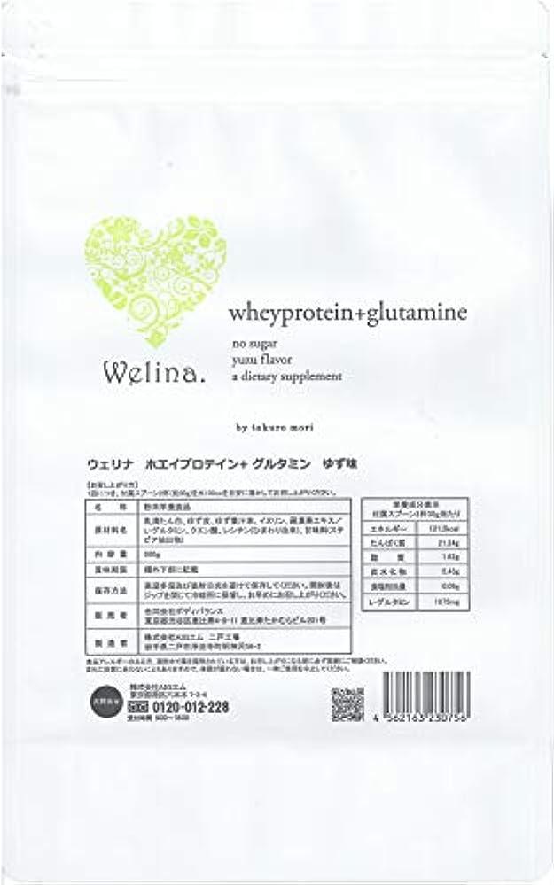 放棄する帆達成可能ウェリナ ホエイプロテイン+グルタミン ゆず味 500g
