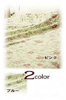 <ダブル>【やわらかな小花柄】 日本製 オボロプリント マイヤータオルケット 190cm×230cm ダブルサイズ 【厚手タイプ】 ブルー