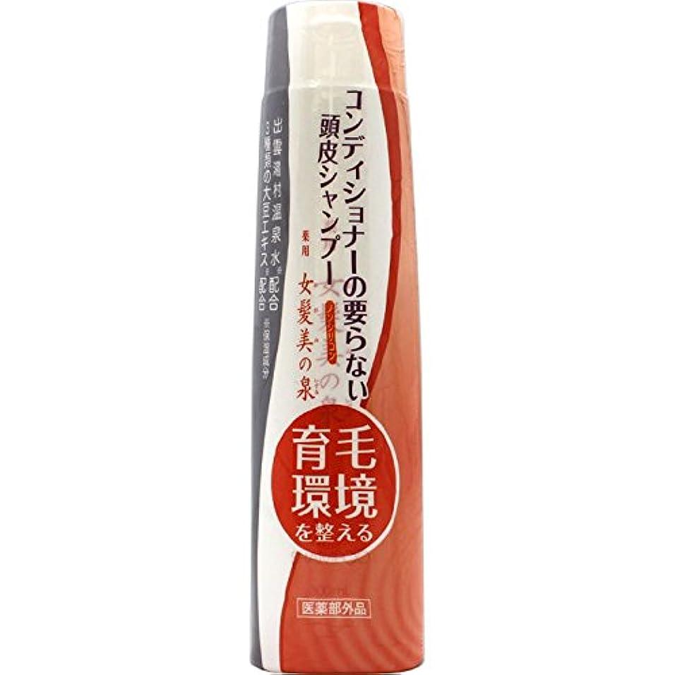 ハウジングテストタクト薬用 女髪美の泉 シャンプー300ml×3