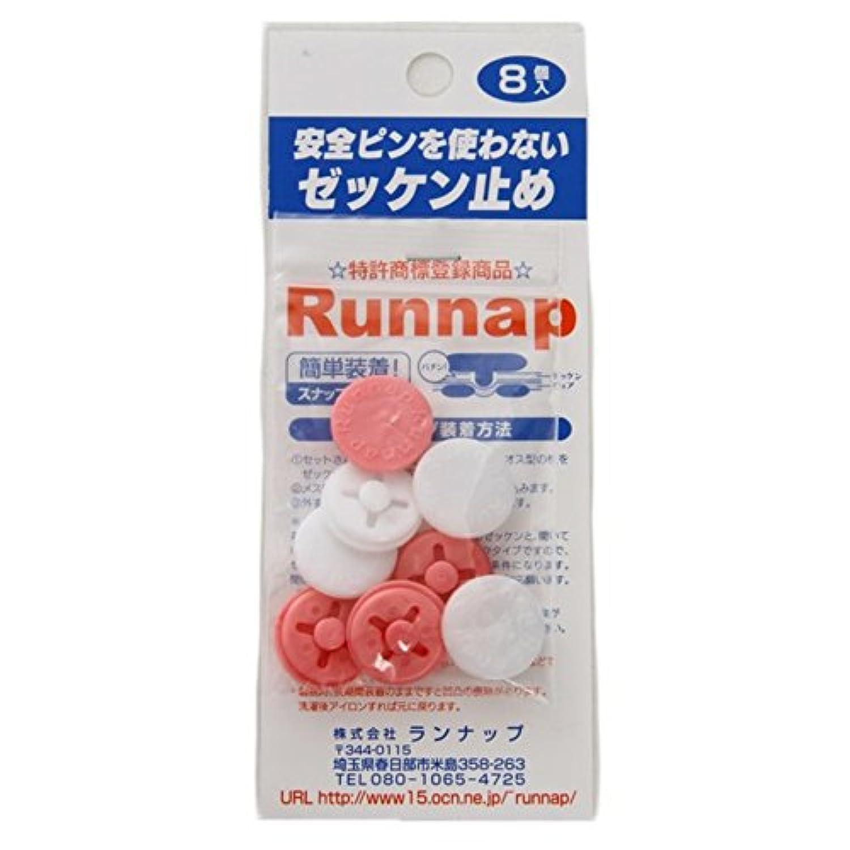 メーカーブランド(メーカーブランド) ゼッケン留め WHT/PNK RAN-3