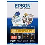エプソン KA450SFD 両面スーパーファイン紙 (A4/50枚)
