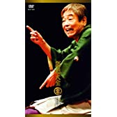 談志大全 (上) DVD-BOX 立川談志 古典落語ライブ 2001~2007