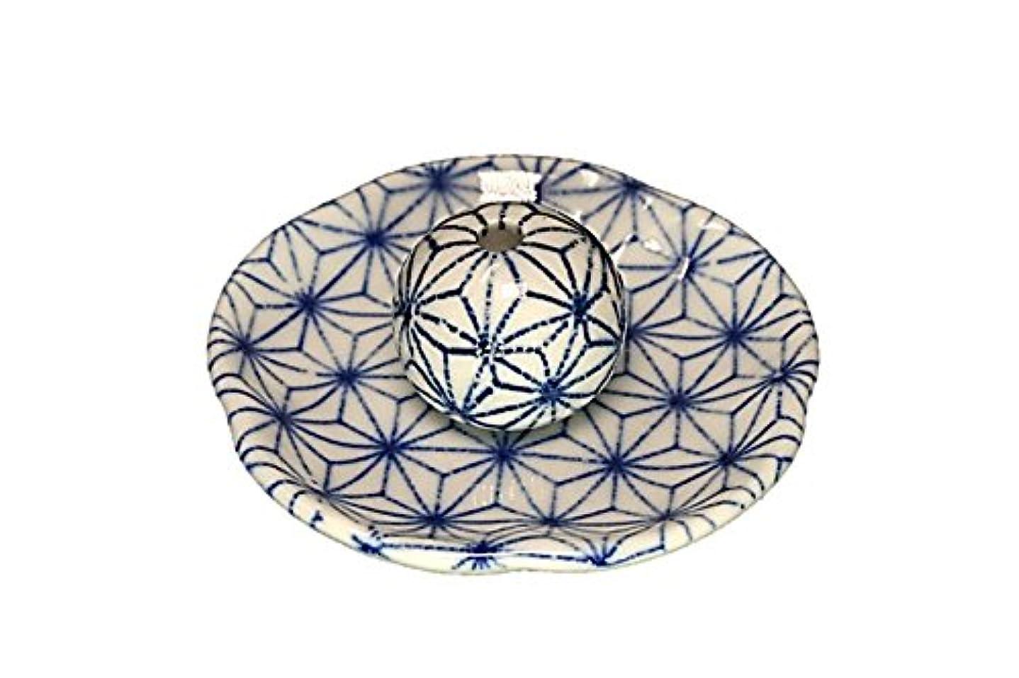 センブランス傑出したファックス麻葉 花形香皿 お香立て 日本製 製造 直売品