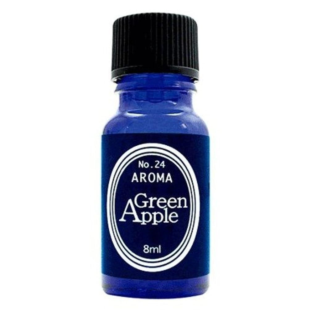 提供シャンパン舌なアロマエッセンス ブルーラベル グリーンアップル 8ml