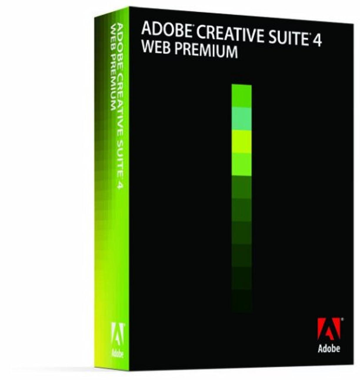 野心約気味の悪いAdobe Creative Suite 4 Web Premium 日本語版 Windows版 (旧製品)