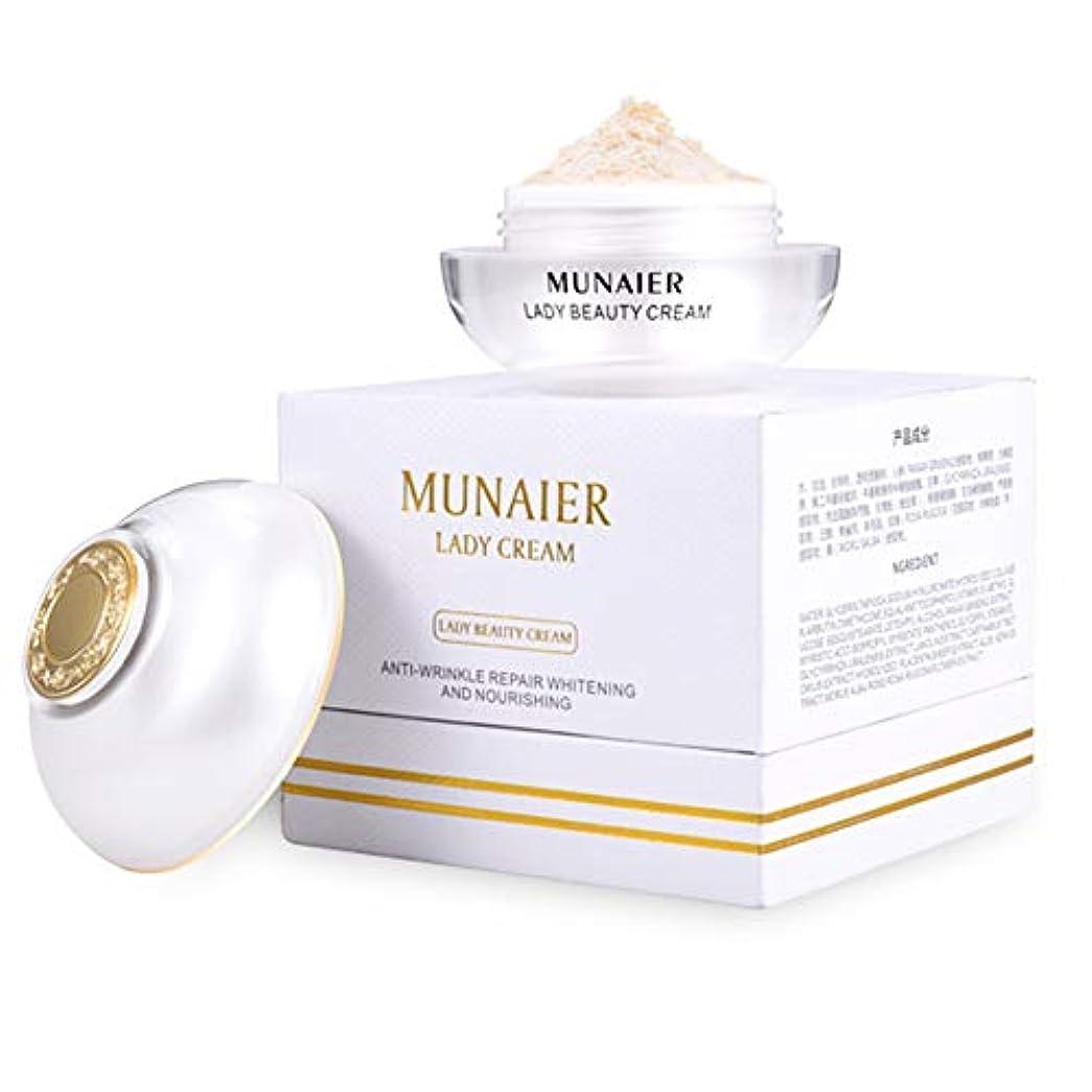債権者移住する汚いMunaier Geniune Noble Fairy Pearl Singapore Lady Cream Face Emulsion Skin Whitening Quick Absorb (38g)