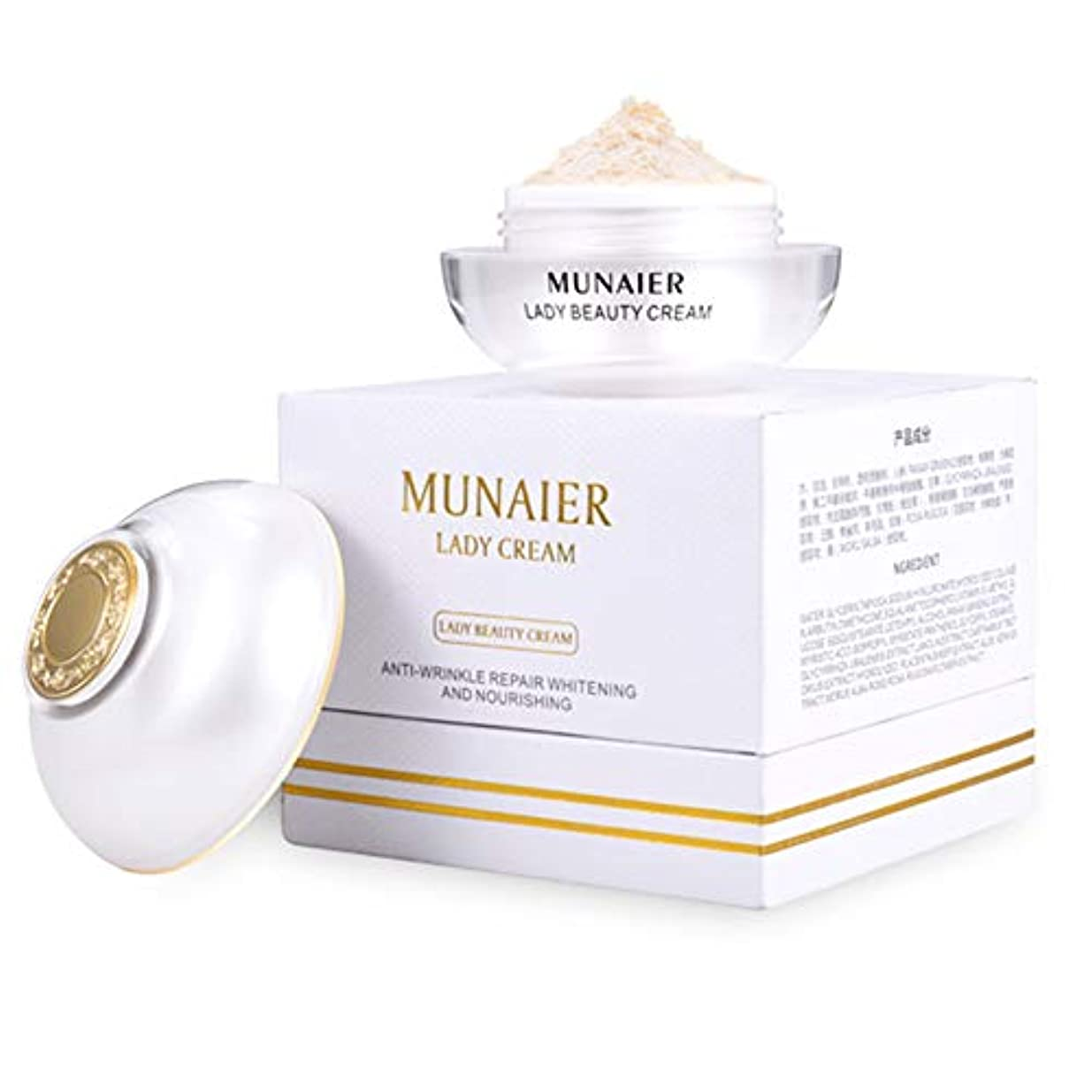 暗殺繰り返す描くMunaier Geniune Noble Fairy Pearl Singapore Lady Cream Face Emulsion Skin Whitening Quick Absorb (38g)