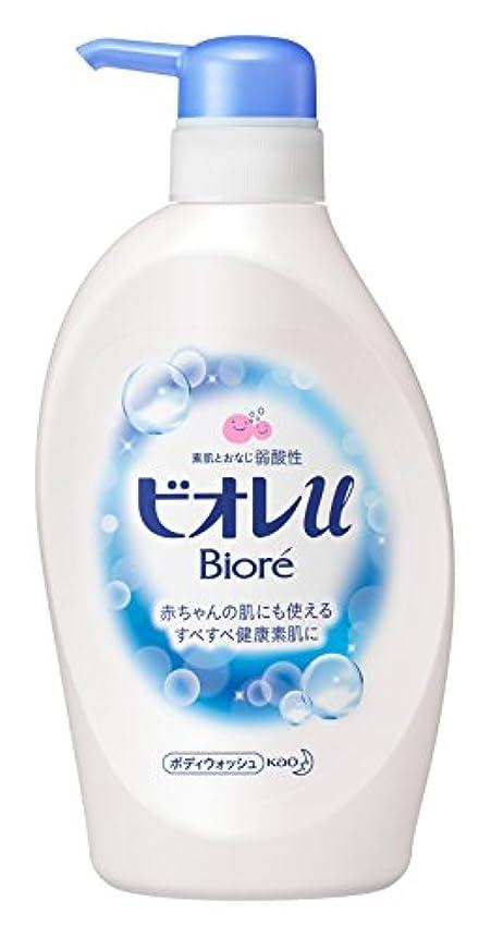 うそつき適合する石鹸ビオレu プレーン ポンプ