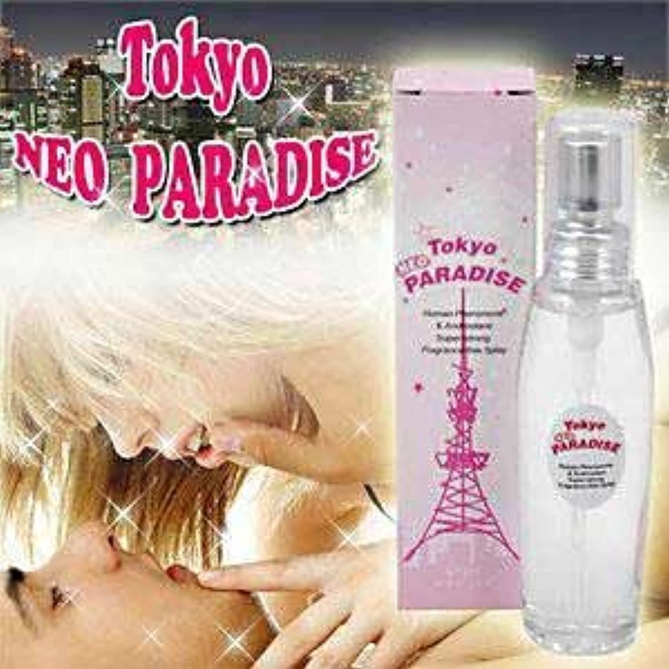 皿比較的請求男性用フェロモン香水東京ネオパラダイス(フェロモンフレグランス)