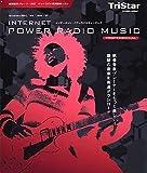 INTERNET POWER RADIO MUSIC プロ版