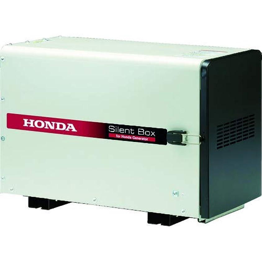 特権暖かく文言本田技研工業(HONDA) 防音型インバーター発電機(交流直流両用) 11909