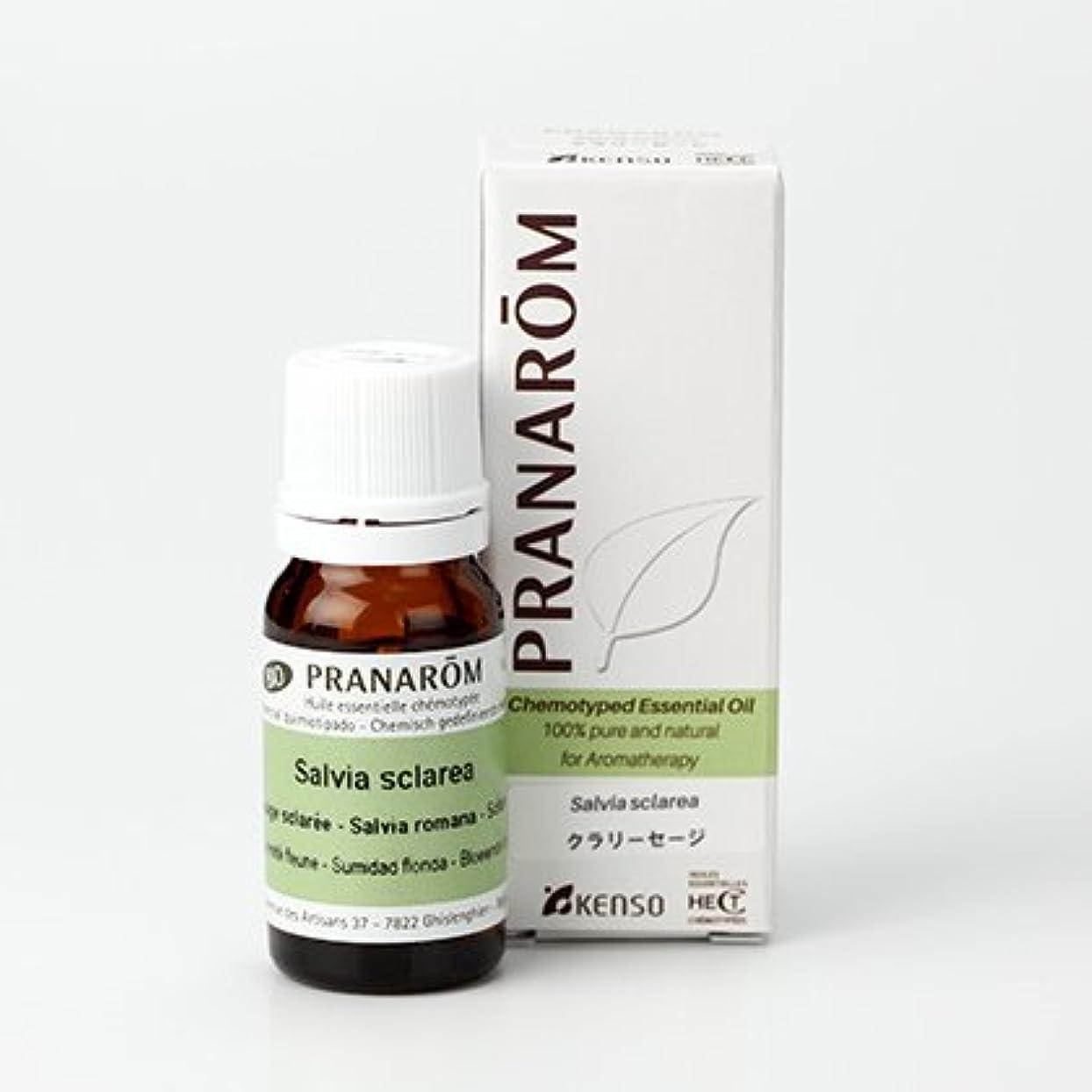 ポスト印象派プレフィックス癌クラリーセージ 10mlミドルノート プラナロム社エッセンシャルオイル(精油)