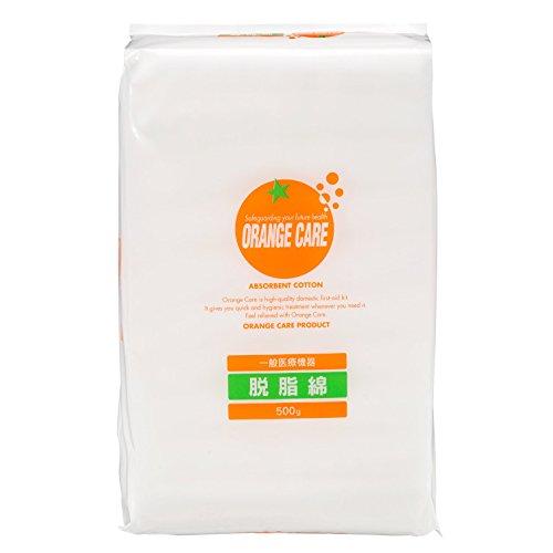 オレンジケア 脱脂綿(500g)