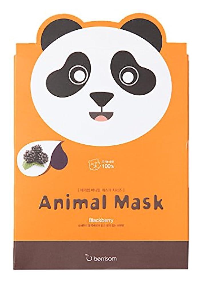 スズメバチ森雷雨[Berrisom/ベリソム] Animal Masks/マスク10枚 - Panda/パンダ熊 [韓国産] korean beauty cosmetics