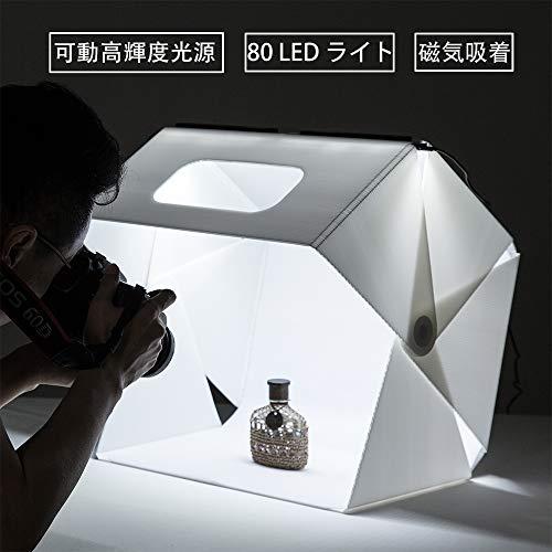 Slowbeat 470 Studio撮影ボックス LEDライト、40*44cm小型 簡易スタイジオ ミニ撮影ボックス 磁気LEDライトセット 背景布2色付属 ボタン式 組立簡単 折り畳み 携帯型 撮影照明ボックス/撮影ブース/撮影キット