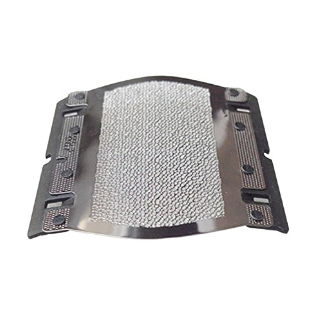 我慢する増強するトロリーバスHZjundasi Replacement シェーバーカミソリ ブレード 刃+はく 614 for Braun 350/370/P10/5614/5615