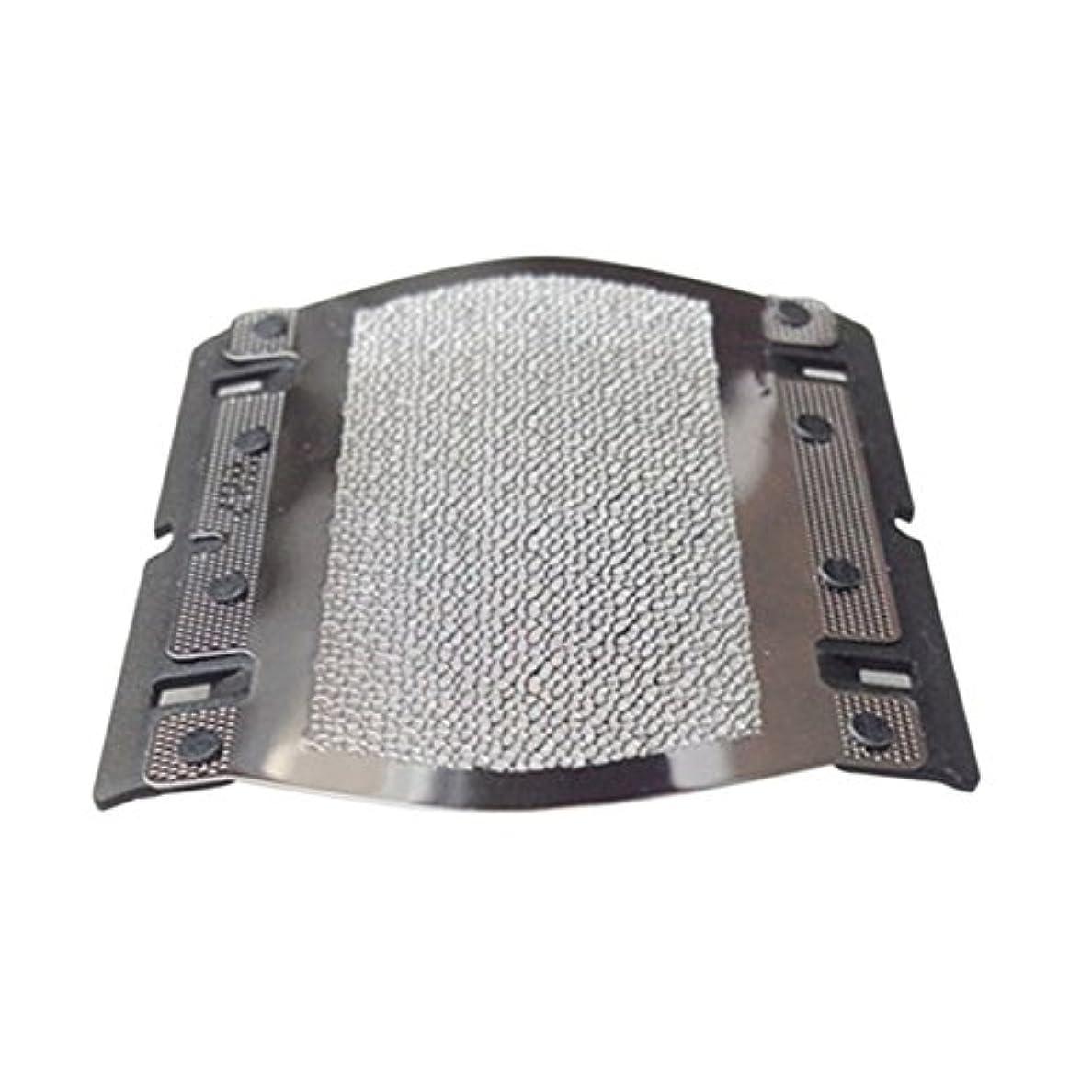 根拠ひねり一HZjundasi Replacement シェーバー 刃+2X はく for Braun 5S/BS550/BS555/P90/5604/5609