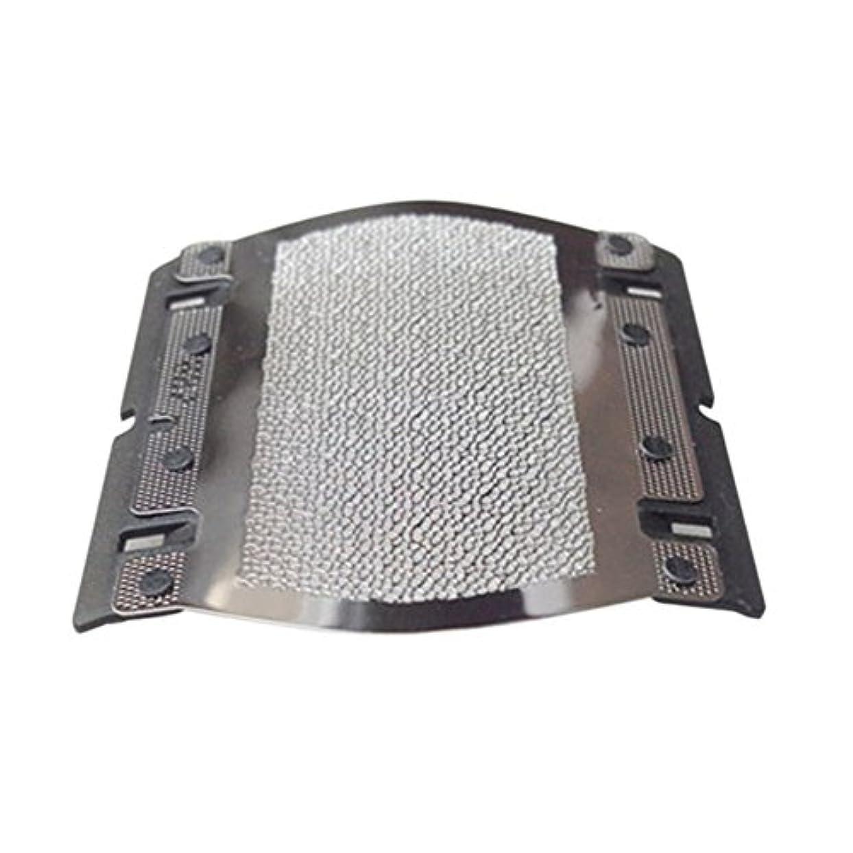 凍る入学する路地HZjundasi Replacement シェーバーカミソリ ブレード 刃+はく 614 for Braun 350/370/P10/5614/5615