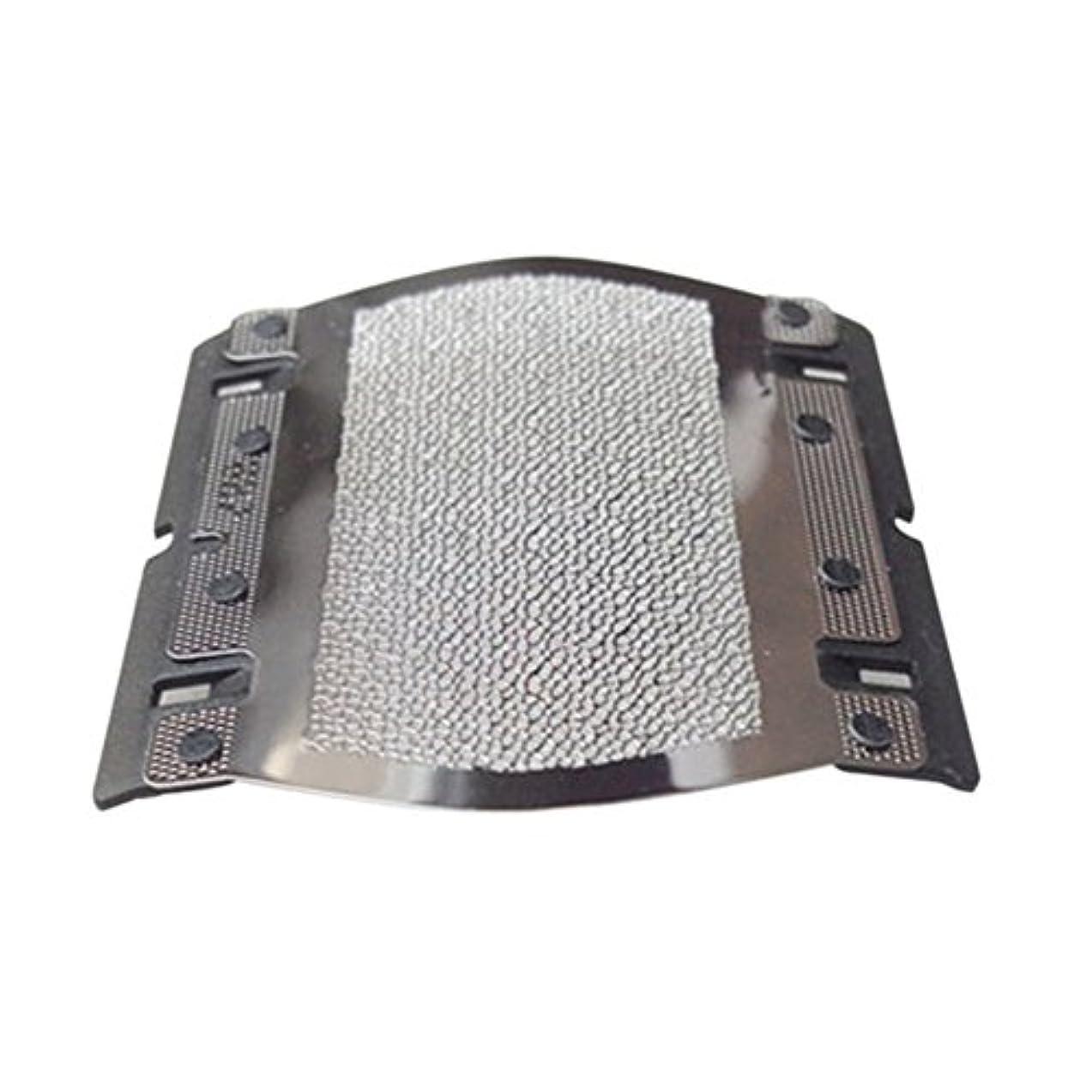 繁雑コンクリート解体するHZjundasi Replacement シェーバー 刃+2X はく for Braun 5S/BS550/BS555/P90/5604/5609