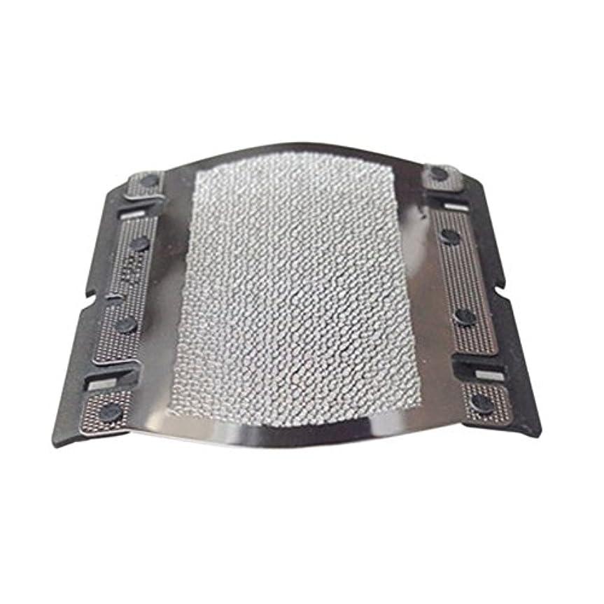 パスタ出来事属するHZjundasi Replacement シェーバー 刃+2X はく for Braun 5S/BS550/BS555/P90/5604/5609