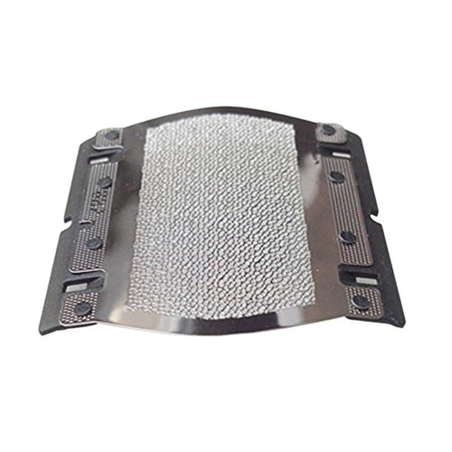 未払いする必要がある果てしないHZjundasi Replacement シェーバー 刃+2X はく for Braun 5S/BS550/BS555/P90/5604/5609