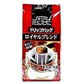 クール便!きくの IFC コーヒー ドリップバッグ ロイヤルブレンド 5杯入x20袋x4セット(80個)