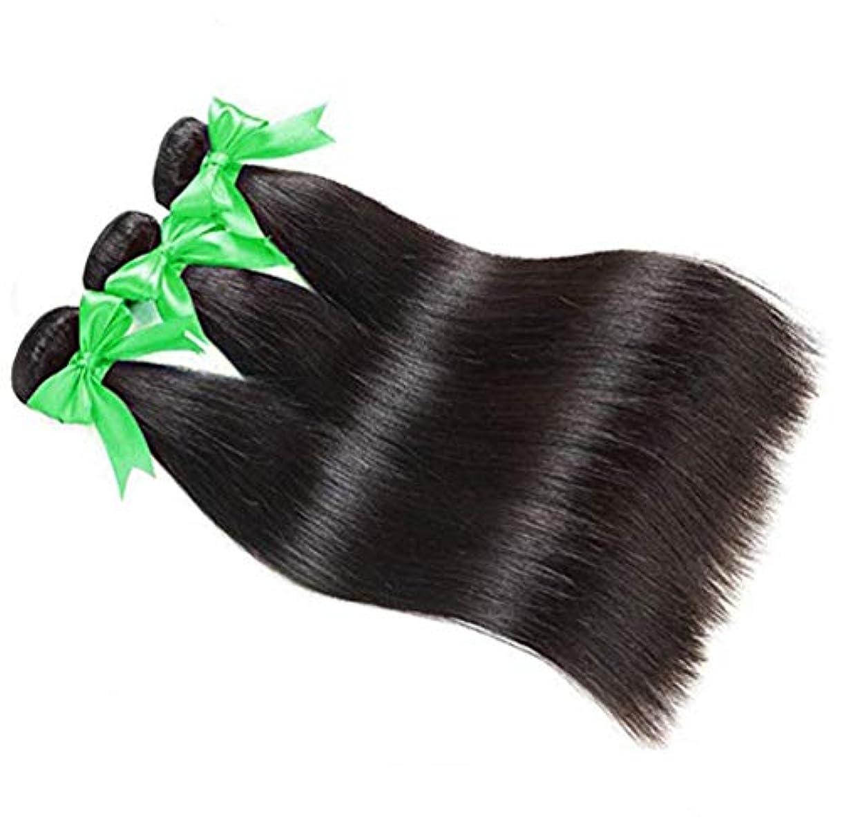 ポーズ疑いパートナー女性ストレート人間の髪の毛1バンドル100%未処理の絹のようなストレートバージン人間の髪の毛の束ダブル横糸ソフトと太い髪