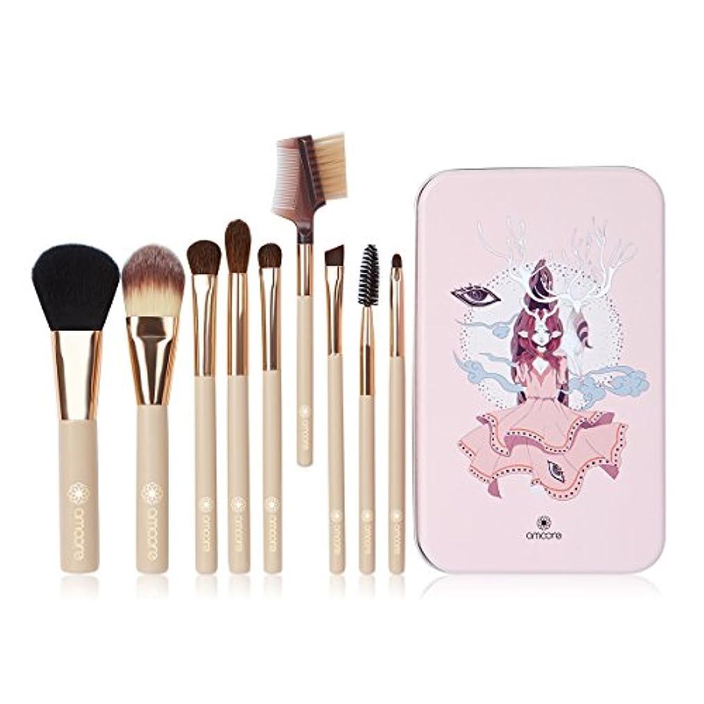 amoore メイクブラシ 9本(+3本)セット 化粧筆 フェイスブラシ 専用ボックス付き(共に12本セット)