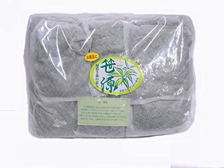農村によると大理石【産地直送】長野県産 熊笹 笹源(乾燥パック) 30袋入 無添加浴用剤