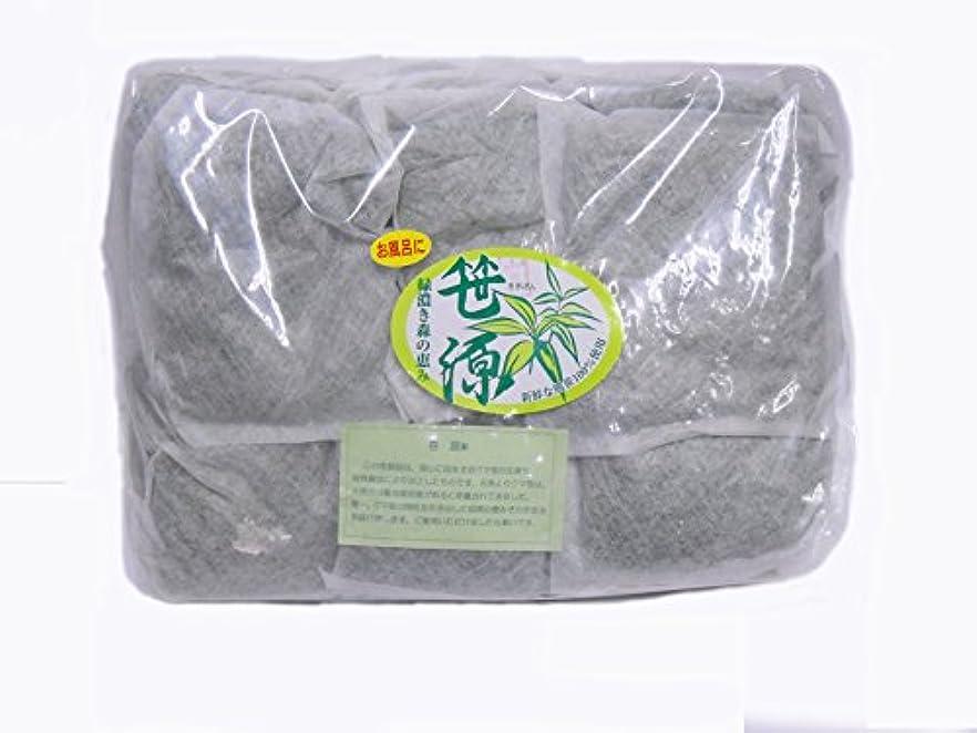 状態無効スリル【産地直送】長野県産 熊笹 笹源(乾燥パック) 30袋入 無添加浴用剤