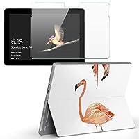 Surface go 専用スキンシール ガラスフィルム セット サーフェス go カバー ケース フィルム ステッカー アクセサリー 保護 フラミンゴ 動物 アニマル 014701