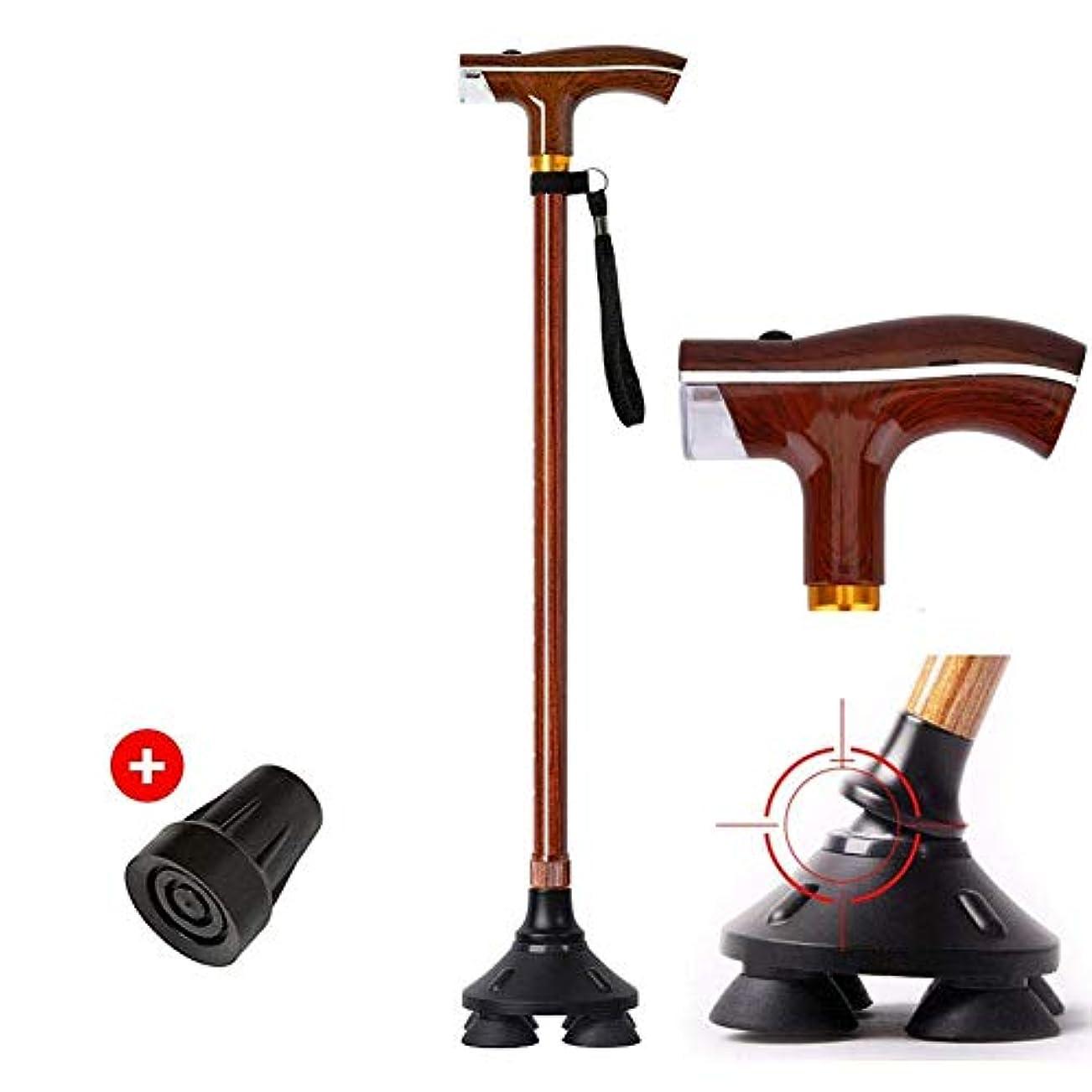幽霊リンクエレクトロニック女性用男性用杖LEDライト付ウォーキングスティック10調節可能な高さレベル/ 4脚滑り止めベース高齢者身体障害者高齢者高齢者杖 (Color : Brown)