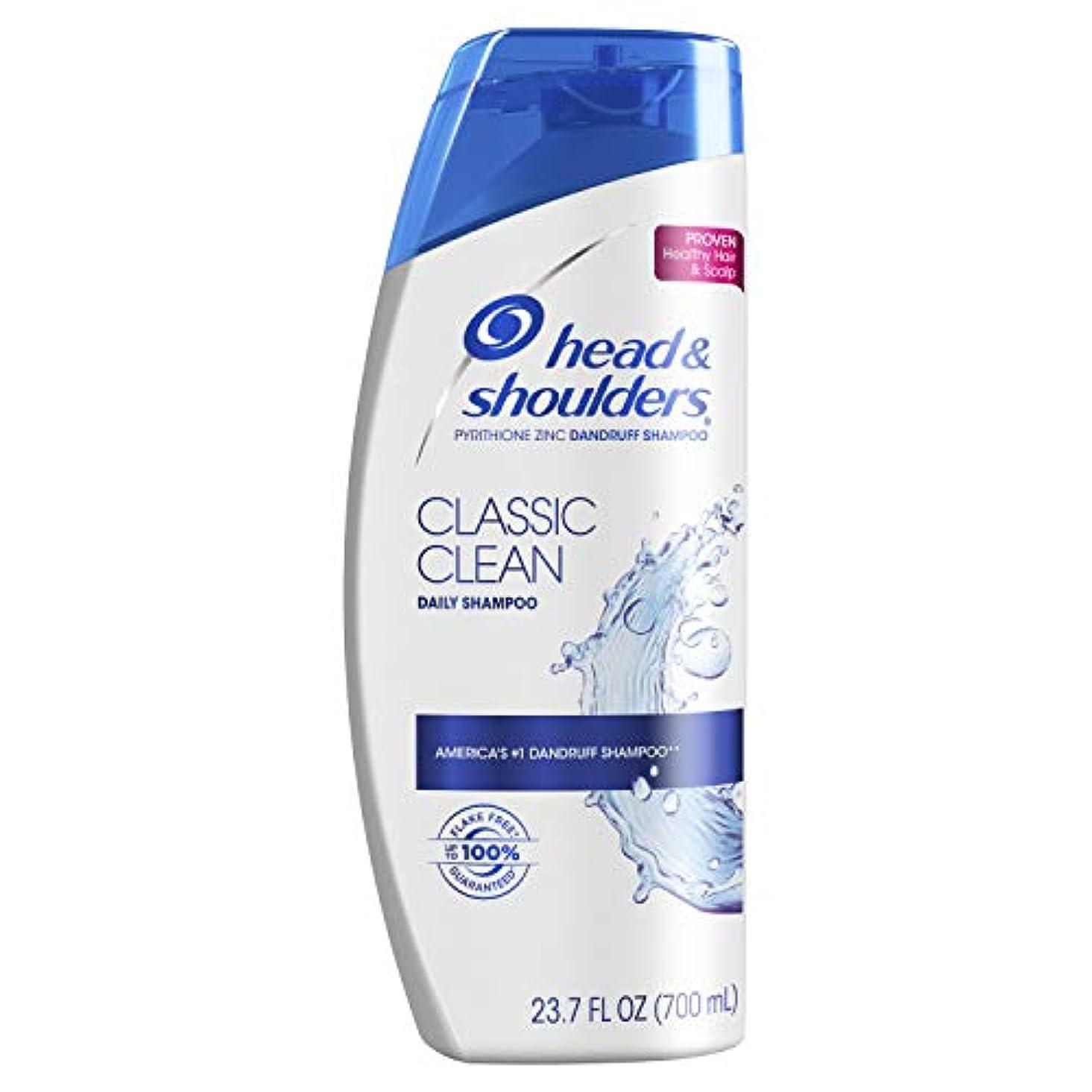 相互スタイル不適当Head & Shoulders Classic Clean Dandruff Shampoo, 23.7 Oz by Head & Shoulders