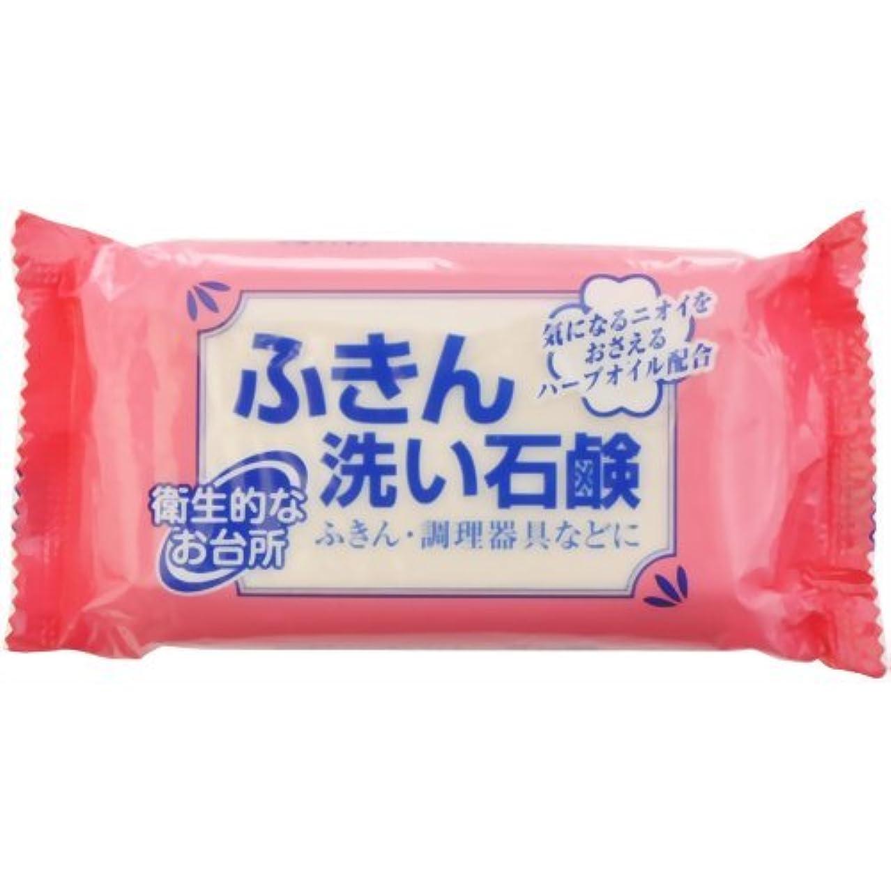 適合事業誠実さふきん洗い石鹸 135g