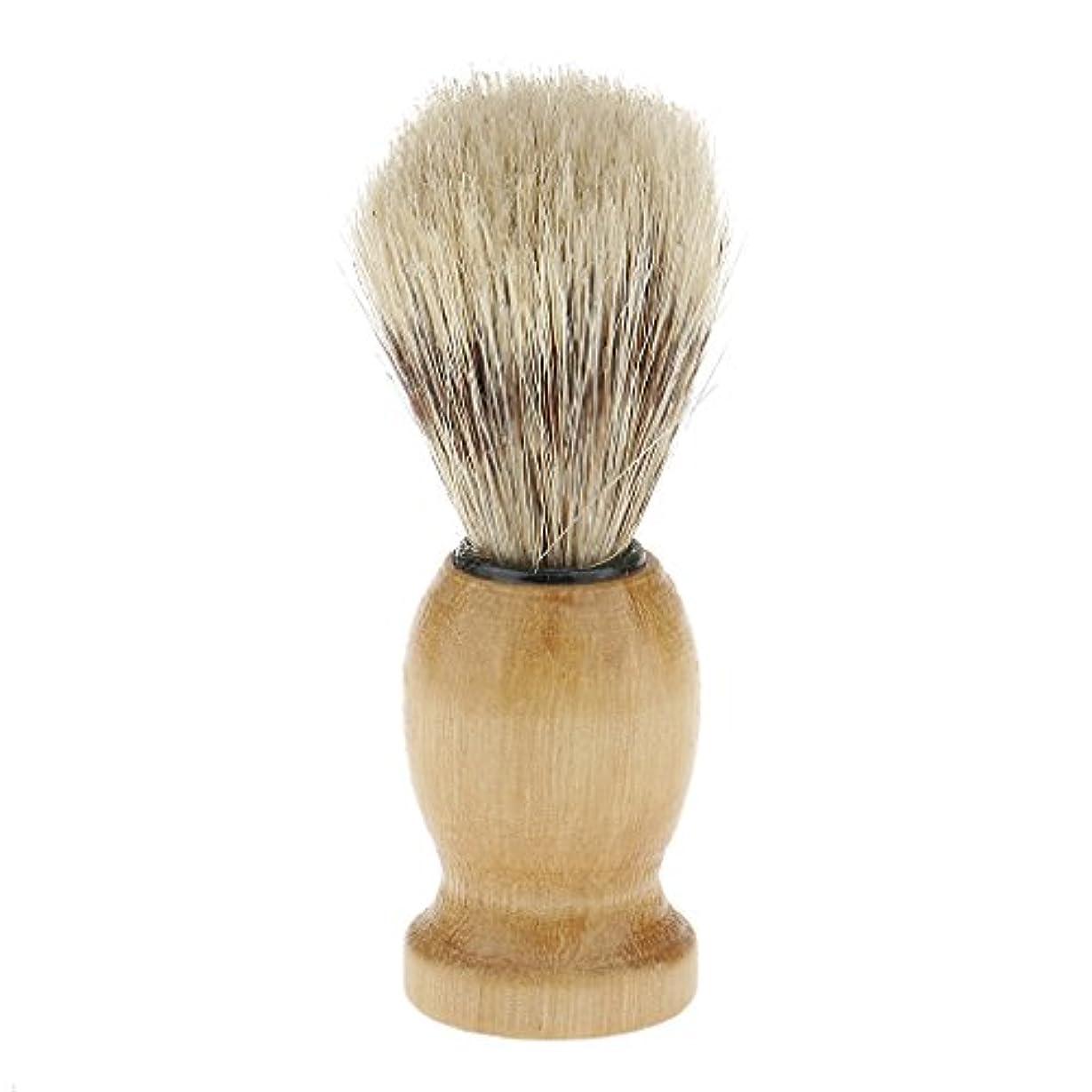 予想する分散配置Hellery 髭剃り ブラシ シェービングブラシ ひげブラシ サロン 柔らかい 理容 便携 全2色 - イエロー+ブラック