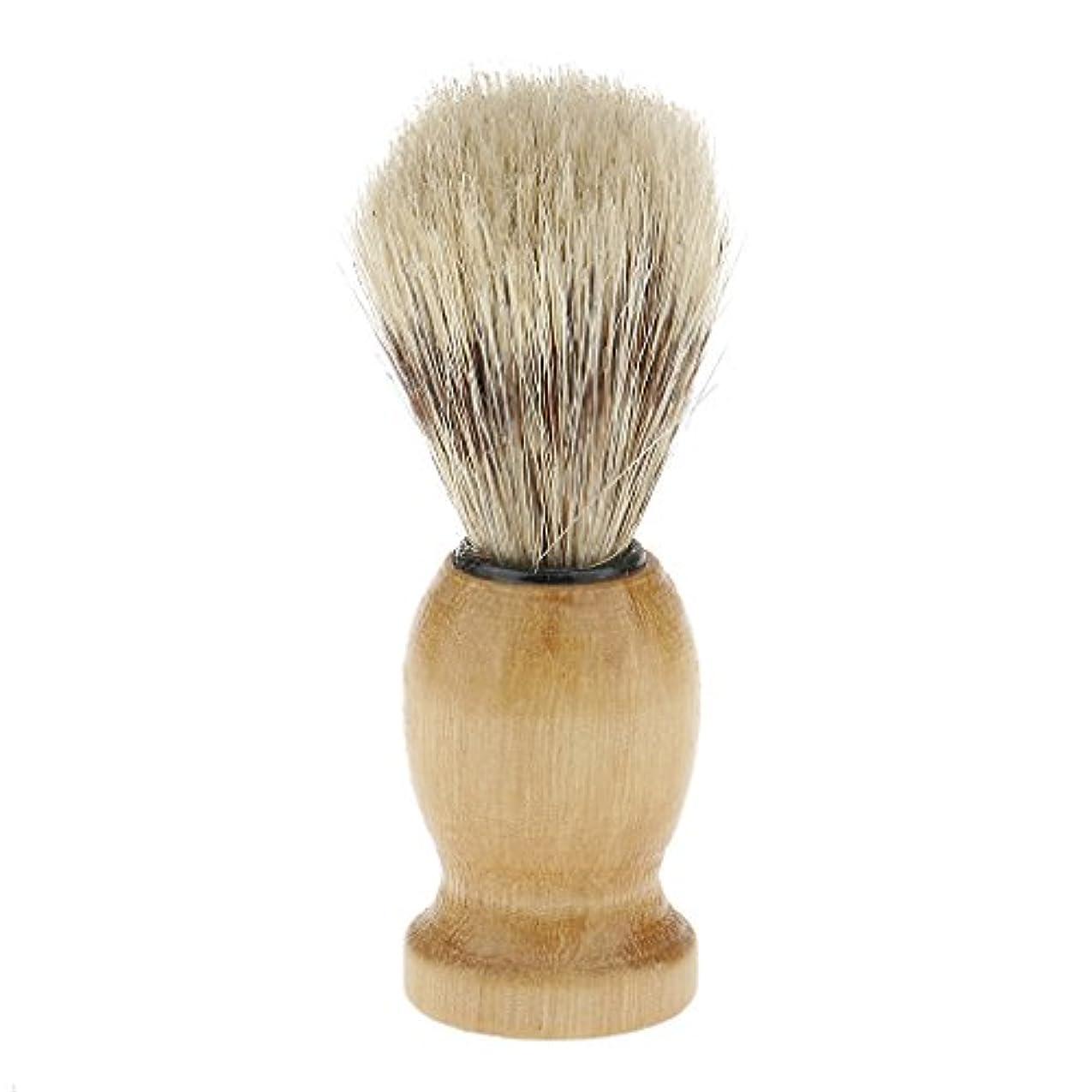 あえぎ交換顕著Hellery 髭剃り ブラシ シェービングブラシ ひげブラシ サロン 柔らかい 理容 便携 全2色 - イエロー+ブラック