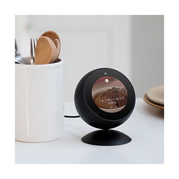 Amazon Echo Spot用 角度調節ス...の紹介画像5