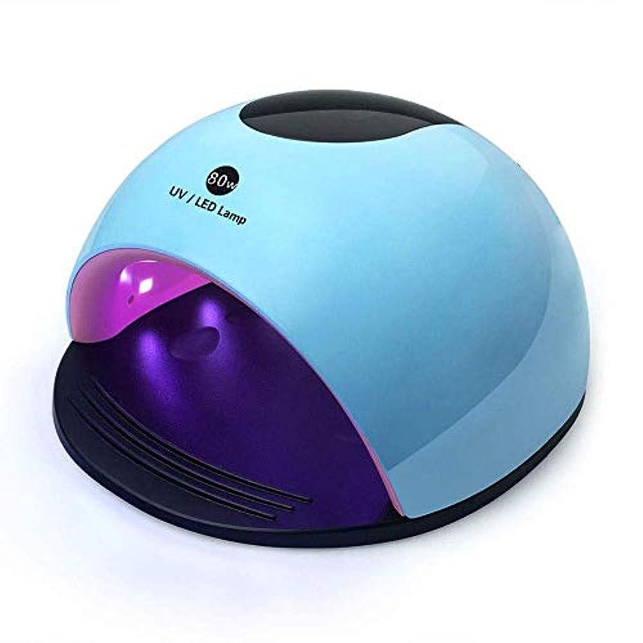 ネズミ編集するインセンティブDHINGM 36のLEDライトとランプ、80 W LEDネイルドライヤーランプネイル、より高速なネイルを乾燥させることができる、環境に優しい、耐久性に優れ、マニキュアのバラエティを治すことができ、紫外線の広い範囲をカバー...
