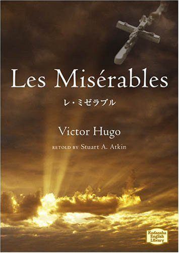 レ・ミゼラブル - Les Miserables【講談社英語文庫】の詳細を見る