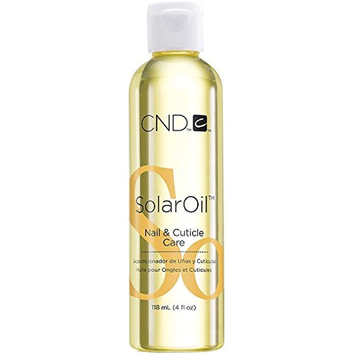 雑品無秩序ゲートウェイCND Cuticle Treatments - Solar Oil - 4oz / 118ml