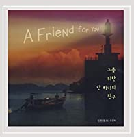 Friend for You