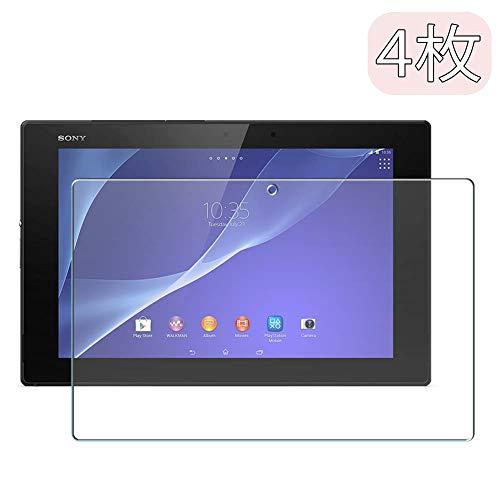 4枚 VacFun Sony Xperia Z2 Tablet SGP 512 511 541 10.1 インチ 自己修復 日本製素材 4H フィルム 保護フィルム 気泡無し 0.14mm 液晶保護 フィルム プロテクター 保護 フィルム(非 ガラスフィルム 強化ガラス ガラス ) 改善版