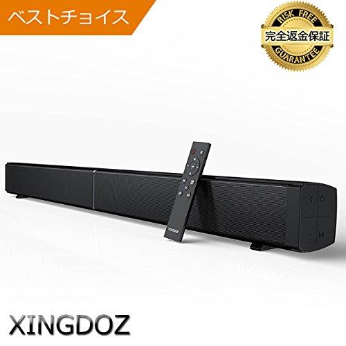 スピーカー Bluetooth Speaker 重低音 テレビ シアター ステレオスピーカー サウンドスピーカー マルチメディア 光デジタル用 TV 大音量 壁掛け SOUNDBAR 黒ブラック XINGDOZ