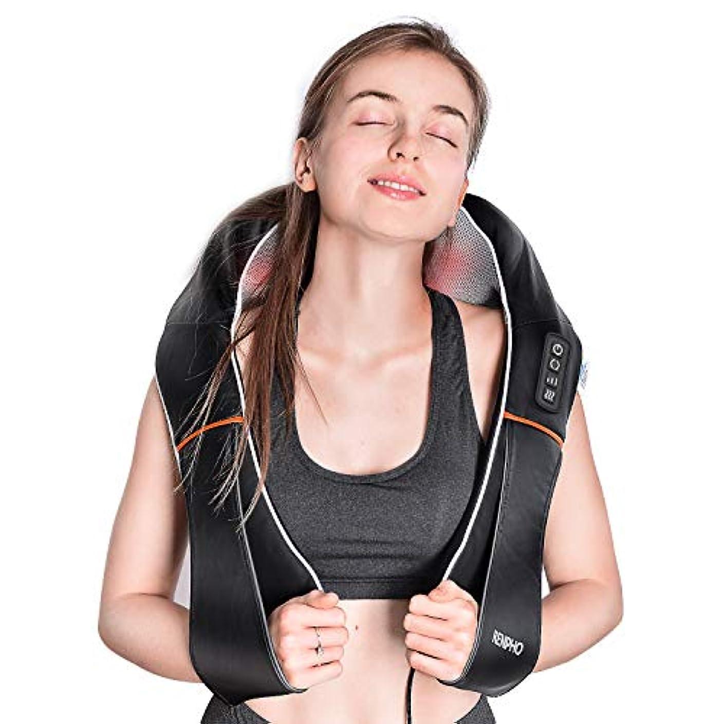 慢なモスク繁栄RENPHO Electric Shiatsu Neck and Back Massager with Heat and Vibration, Deep Tissue 3D Kneading Massage Pillow...