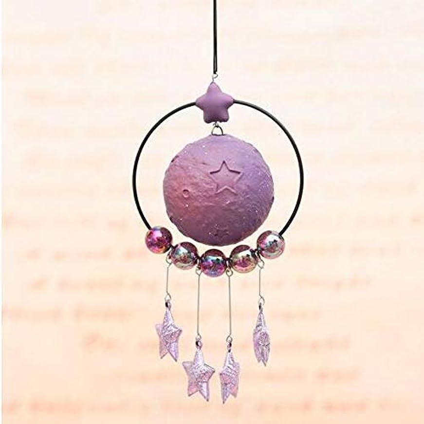 ロードされた照らす工夫するYougou01 風チャイム、樹脂材料、ホームデコレーション、クリエイティブファッション風チャイム、ブルー、サイズ9X 27cmの 、創造的な装飾 (Color : Pink)