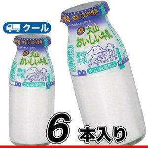 白バラ 特選大山おいしい牛乳ビン/180ml×6本/クール便