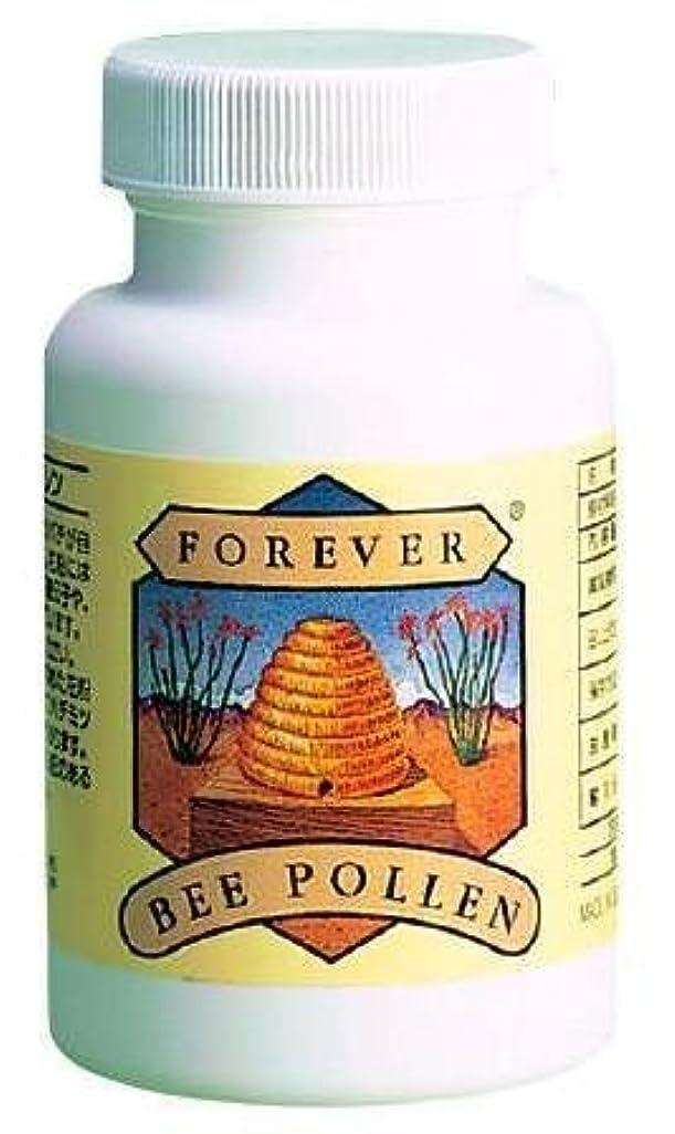 自伝冷ややかな拮抗FLPビーポーレン(蜜蜂花粉)130粒 <br>(健康と美容の栄養補助食品)