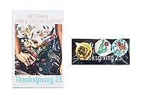 Mr.Children Thanksgiving 25 オフィシャルパンフレット & 布刺繍バッジ