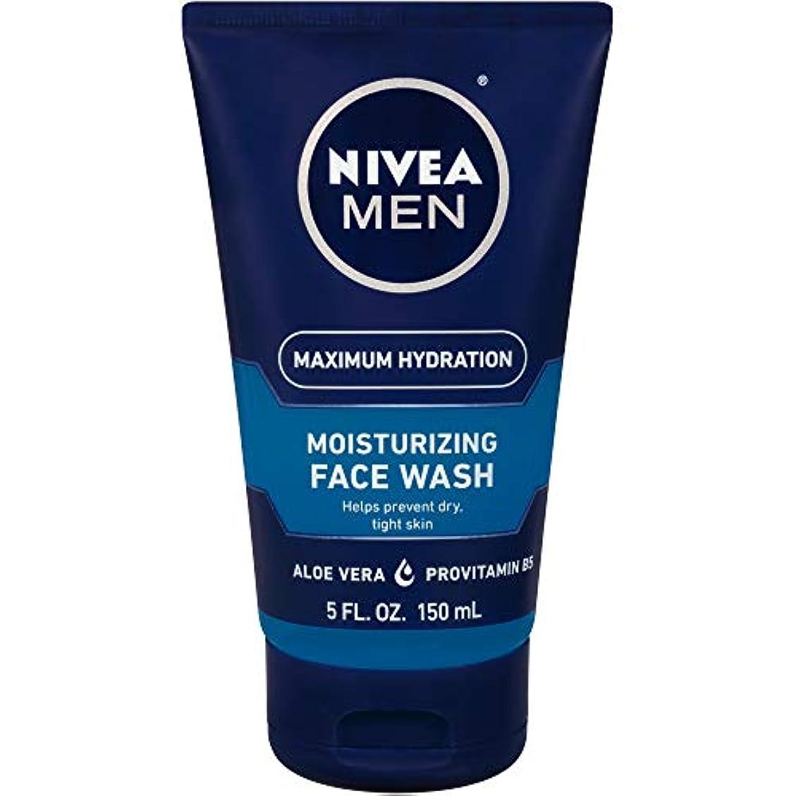 制限する羽強調するMoisturizing Face Wash